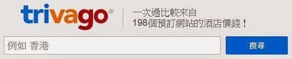 Wego_01.jpg