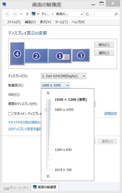 2014-04-12_14h44_14.jpg