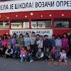 bus_3.jpg