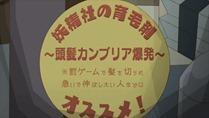 Jinrui wa Suitai Shimashita - 01 - Large 16