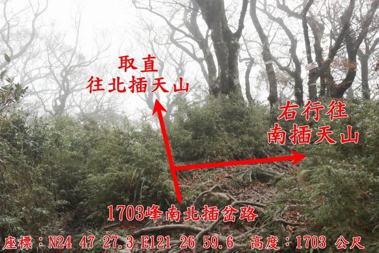 2013_1109_111920