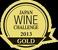 medal_2_2013