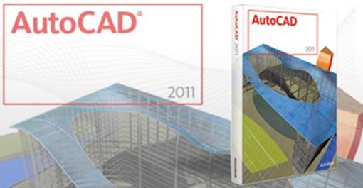 Curso de Autocad 2011 - Cursos Visual Dicas