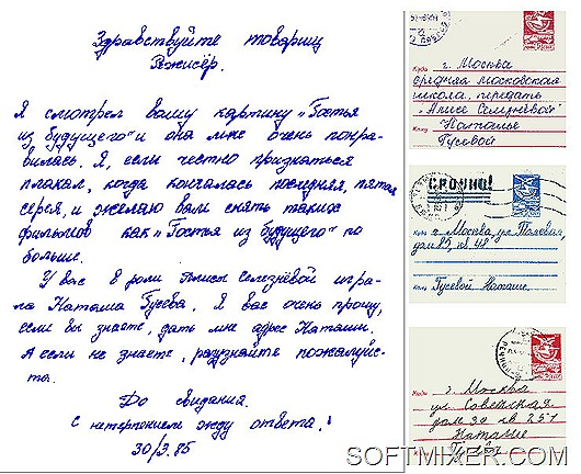 2012-05-15_125857