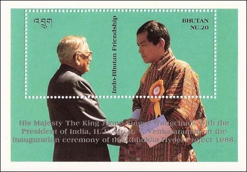 Bhutan 1988