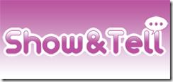 show&tell-banner
