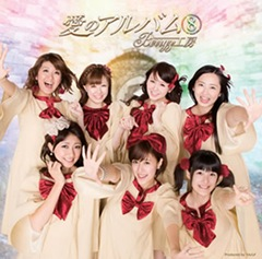 Berryz_Kobo_Ai_no_Album_8_Regular_Edition_(PKCP-5203)_cover