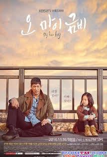 Phim Geum Bi Của Cha Tập 16 Raw End - Oh My Geum Bi