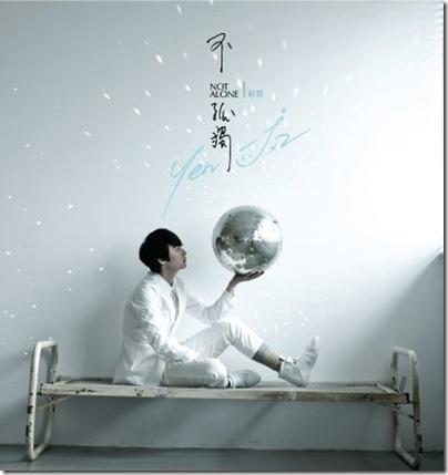 Yen-J - Not Alone 嚴爵 不孤獨