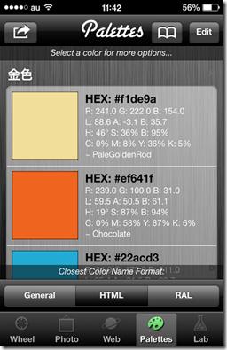 colorpicker32