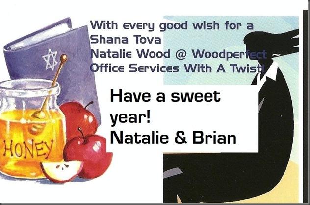 JEWISH.NEW.YEAR.CARD.2010.5772[8]