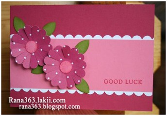 Scallop-Circle-Flower-Card