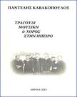 ΕΞ1 copy