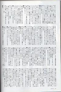 2004_5_RO3