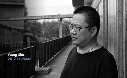 Wang-Shu-Premio-Pritzker-2012