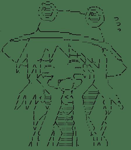 洩矢諏訪子 (東方)