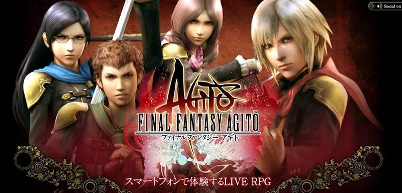 final-fantasy_agito