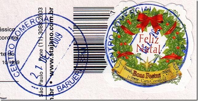 Christmas wreath on Brazilian stamp