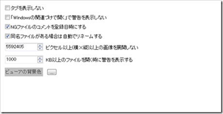2013-01-17_00h31_10