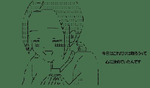 大江奏 (ちはやふる)