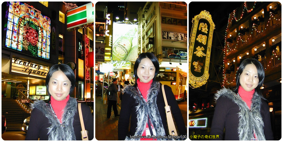 200501hongkong07.jpg