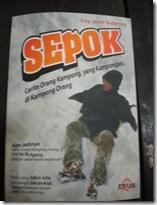 sampul SEPOK