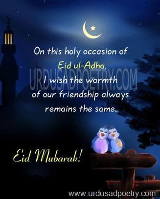 Eid-ul-Adha-SMS
