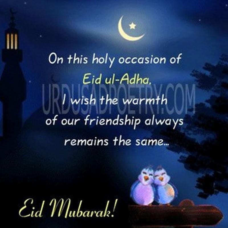 On this holy occasion of eid ul adha eid sms urdu sad poetry m4hsunfo