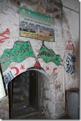 Oporrak 2011 - Israel ,-  Jerusalem, 23 de Septiembre  256