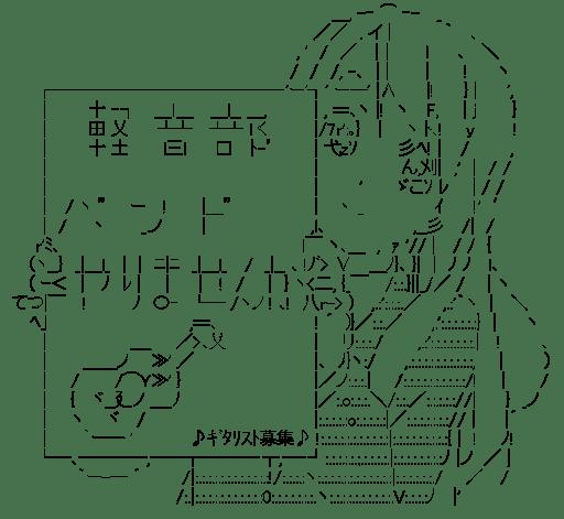 琴吹紬(けいおん!)