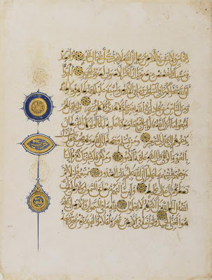 Folio from a Koran | Origin:  Egypt | Period: 1313  Mamluk period | Details:  This folio was originally part of a Koran commissioned by the Mamluk Sultan al-Nasir Muhammad (reigned 1294-95, 1299-1309, and 1309-40) of Egypt and Syria. According to its colophon, the manuscript was copied in gold by Shadhi ibn Muhammad ibn Ayyub (d. 1342) and illuminated by two artists, Aydughi ibn Abdullah and Ali ibn Muhammad, who show their design skill in the variety of marginal medallions as seen on this example. | Type: Ink, gold and opaque watercolor on paper | Size: H: 34.4  W: 25.9  cm | Museum Code: F1937.32 | Photograph and description taken from Freer and the Sackler (Smithsonian) Museums.