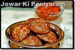 Jowar Ki Paniyaram