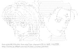 [AA]クラピカ & クロロ (HUNTER×HUNTER)