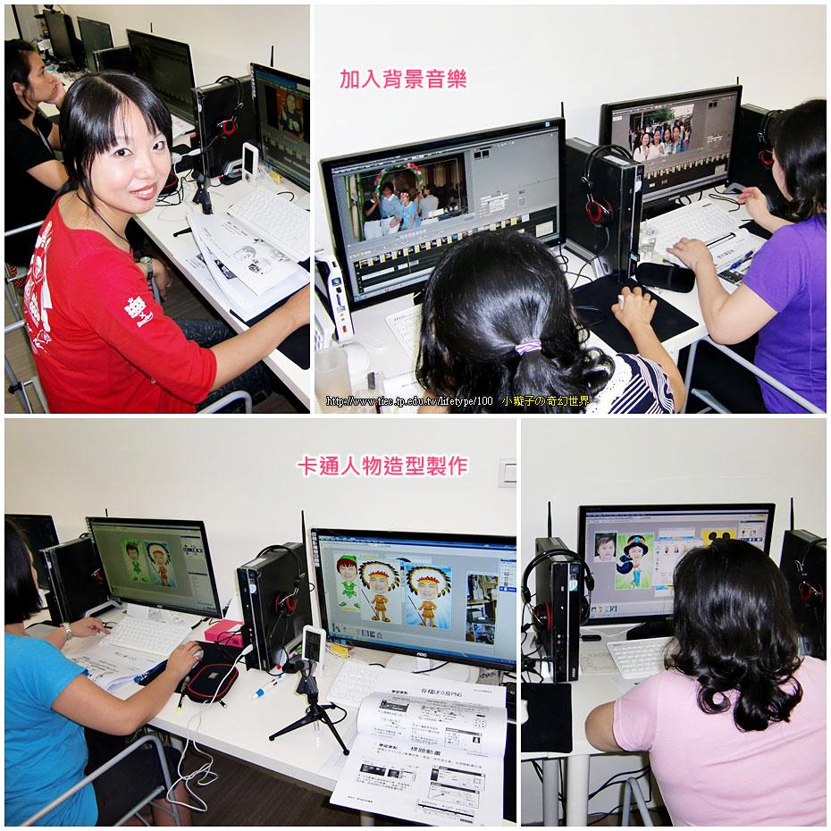 2011videoclass02.jpg