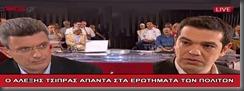 freemovieskanonaki.blogspot.com, free, movies, kanonaki, greek, subs, tainies, ntokimanter, enimerosh, epikairotita, enikos.gr, tsipras 3-6-12