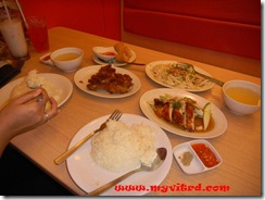 chicken rice shop 8