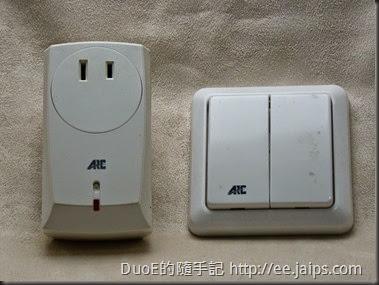 ARC無線遙控插座