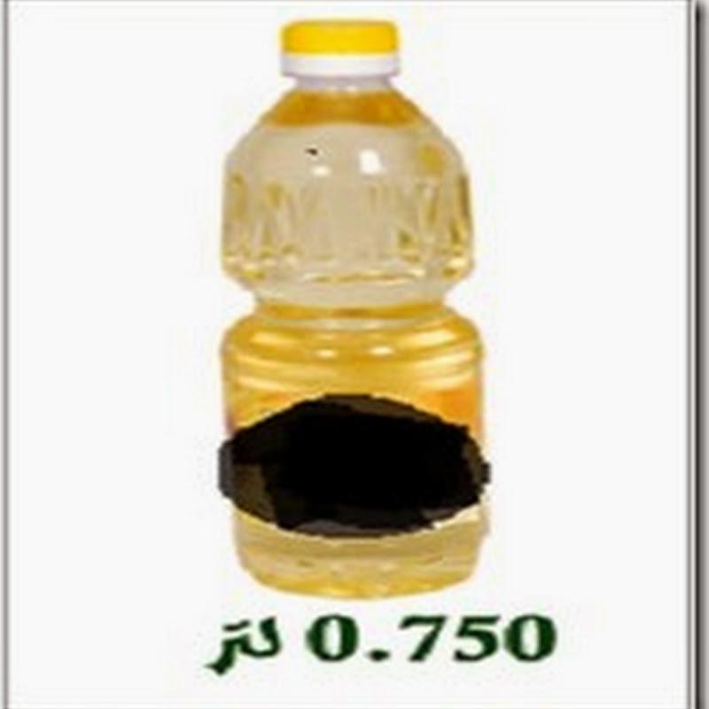 للبيع زيت عباد الشمس |مصري المنشأ |اسعار تنافسية