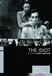 Chàng Ngốc - The Idiot Tập HD 1080p Full