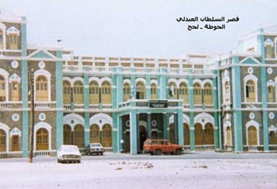 قصر العبدلي3