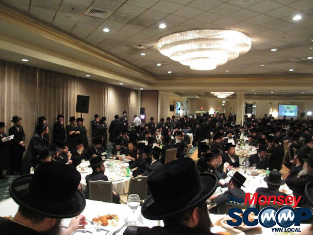 Annual Monsey Bonei Olam Dinner (JDN) - IMG_1905.jpg