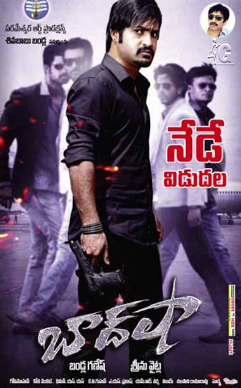 NTR Baadshah Movie Online Tickets Advance Booking | Baadshah online tickets | Advance booking for NTR Baadshah Movie tickets | Jr Ntr Baadshah Movie Online Tickets Booking