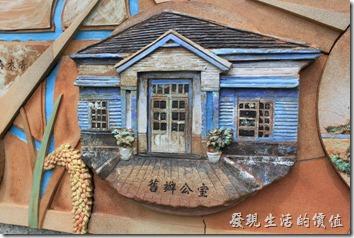 台南-菁寮老街21