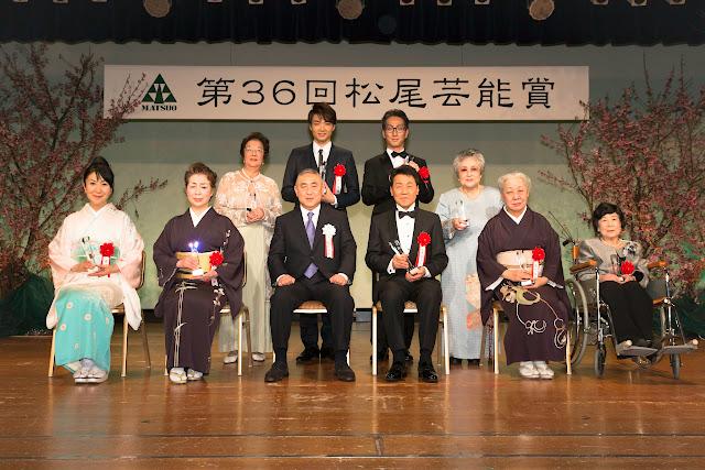 第36回松尾芸能賞贈呈式