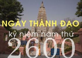 Bodh Gaya, Sarnath, Varanasi, Kathgodam