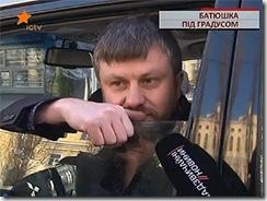 Пьяный священника за рулем джипа