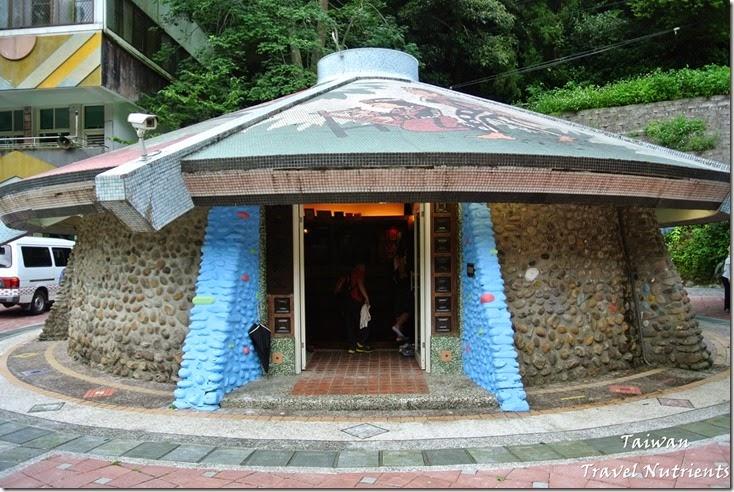 烏來福山部落 (44)
