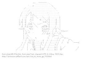[AA]Kosaka Kirino (Ore no Imoto ga Konna ni Kawaii Wake ga Nai)