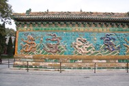 Nine-Dragon-Screen-Beihai-f