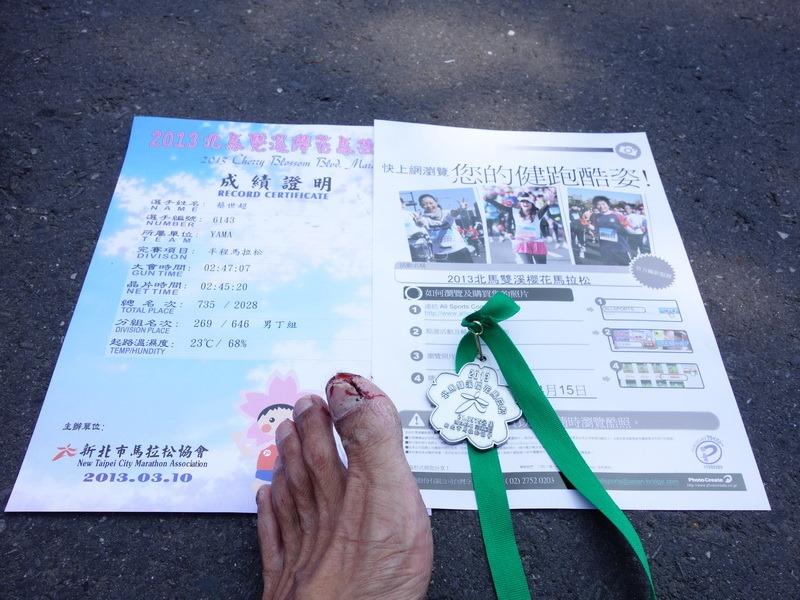2013_0310 落紅的北馬雙溪櫻花馬_038